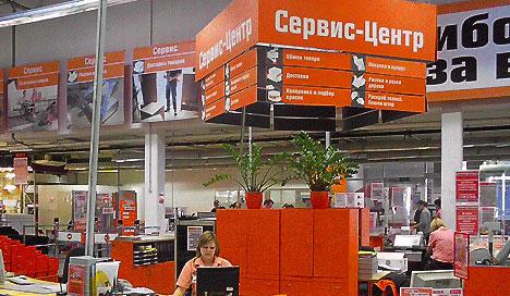 сайт оби москва: